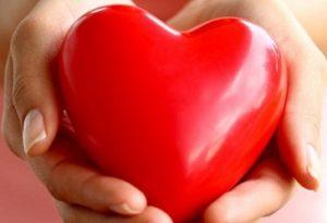 сердце дарю2