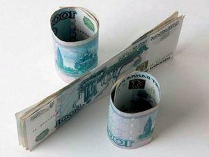 stavki-bankov