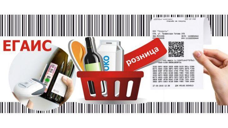 Когда должны переходить на онлайн-кассы продавцы алкоголя на ЕНВД, УСН и ПСН