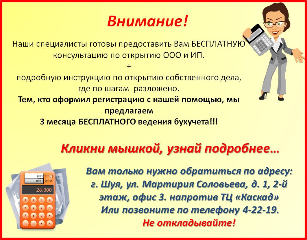"""Плата """"Платону"""" уменьшит транспортный налог!"""